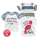 2019新款童裝夏裝男童T恤純棉兒童短袖寶寶上衣圓領三件裝