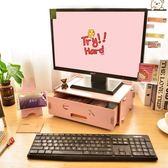 筆記本電腦架子顯示器增高架辦公收納盒抽屜式 桌面置物架收納盒 螢幕架