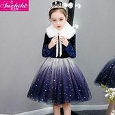 元旦兒童演出服合唱服秋冬幼兒園聖誕節表演服裝公主裙小學生衣服 亞斯藍