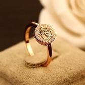 戒指 玫瑰金純銀 鑲鑽-亮麗時尚生日情人節禮物女飾品73by16【時尚巴黎】