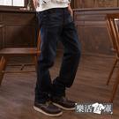 【7280】幾何皮標刷色伸縮中直筒牛仔褲...