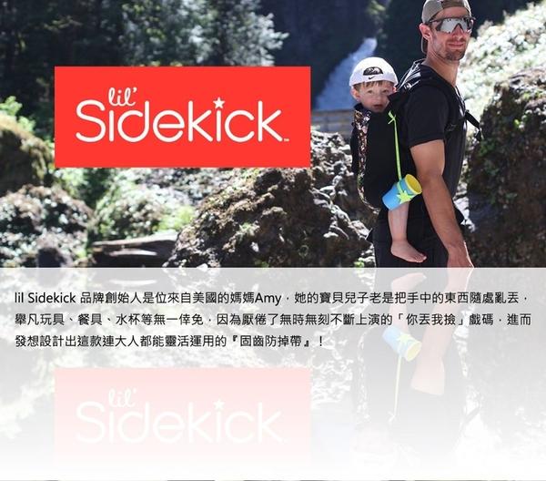 美國lil' Sidekick多功能固齒防掉帶