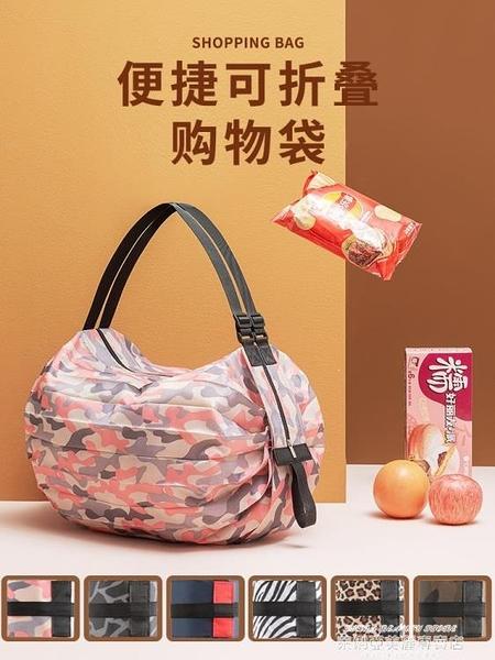 購物袋 可折疊購物袋布袋帆布袋便攜大容量大花手提買菜包超市無紡環保袋 【618 狂歡】