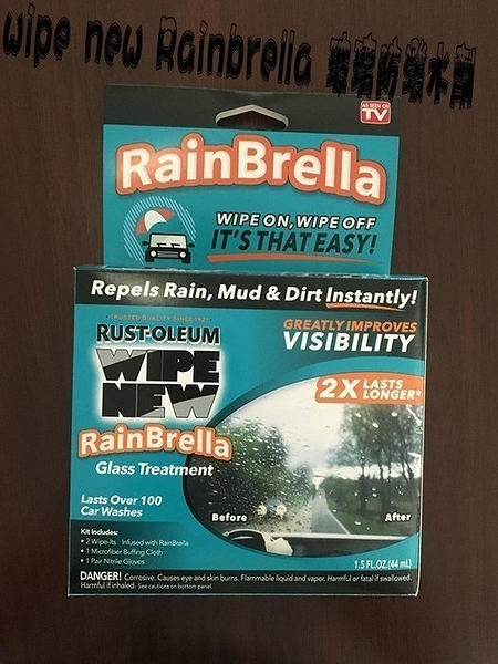 wipe new Rainbrella 玻璃防潑水劑 防水清洗劑 玻璃清潔好幫手 防潑水劑 脫水劑
