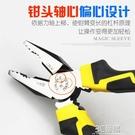多功能鉗子 鋼絲鉗膠把鐵鉗膠鉗多功能萬用電工專用五金工具手嵌子老虎鐵鉗子 3C優購