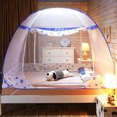 蒙古包蚊帳三開門1.5m免安裝折疊加厚加密文帳子1.8m米床雙人家用