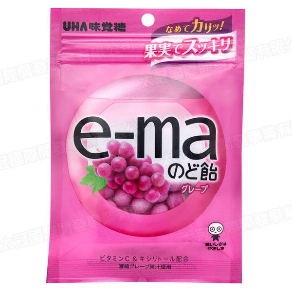 【麻吉熊】日本UHA味覺糖 e-ma葡萄喉糖(袋裝) (50g)