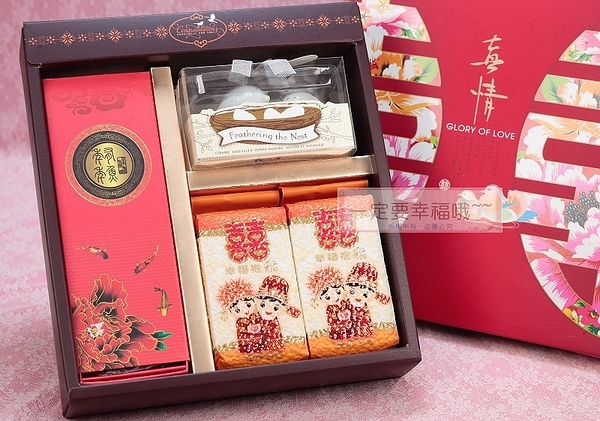 一定要幸福哦~~ F08幸福喝茶禮盒、喝茶禮、婚俗用品、喜茶、果醬