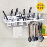 多功能筷子筒壁掛式筷籠廚房家用置物架免打孔瀝水筷子收納筷子盒  茱莉亞嚴選