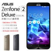 【門市拆封福利品】ASUS Zenfone 2 ZE551ML(4G+64G) 5.5吋FHD螢幕 現貨