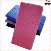 三星 S8 S8 Plus 冰晶系列 皮套 手機皮套 插卡 支架 內軟殼 素色 手機殼