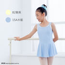 *╮寶琦華Bourdance╭*專業芭蕾舞衣☆成人兒童芭蕾★蕾絲本布裙【BDW16F83】