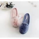 北歐風格毛茸茸室內拖鞋【PC005】靜音 防滑毛毛保暖居家拖鞋 手工 拖鞋