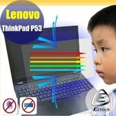 ® Ezstick Lenovo ThinkPad P53 防藍光螢幕貼 抗藍光 (可選鏡面或霧面)