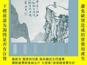 二手書博民逛書店Ethics罕見In The Confucian TraditionY256260 Philip J. Iva