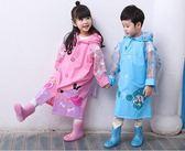 兒童雨衣幼兒園寶寶小孩學生雨衣男童女童防水雨披帶書包位