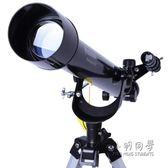 天文望遠鏡專業高倍高清入門折射式深空 igo 小明同學