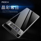 三星 Galaxy Note8 手機殼 晶彩系列 ROCK 軟+硬殼 全包 簡約 保護殼 超薄 防摔 鏡頭保護 保護套