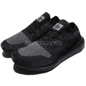 adidas Swift Run PK 休閒慢跑鞋 PrimeKnit 鞋面 男鞋 襪套式 【PUMP306】 CG4127