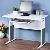 Homelike 巧思辦公桌 加厚桌面100cm (附鍵盤)白桌面/灰腳/灰飾板