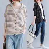 條紋針織衫女 秋季胖妹妹寬鬆大尺碼休閒連帽毛衣外套