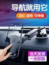 【清簡嚴選】手機車載支架汽車支撐架車用導航