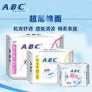 ABC 乾爽舒適 薄荷清涼 中和異味衛生...