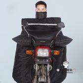 擋風被 騎彎梁摩托車冬季電動擋風罩刷毛加厚男護膝保暖pu寒WY