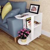 現代簡約角幾C形邊幾 可移動小茶幾北歐沙發邊桌家用客廳角柜雙層