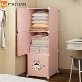 收納箱衣物整理卡通兒童玩具裝衣服衣櫃子塑料盒大號儲物櫃抽屜 NMS 快意購物網
