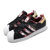 adidas 休閒鞋 Superstar 黑 紅 金 男鞋 女鞋 貝殼頭 百搭款 運動鞋【PUMP306】 FW5271