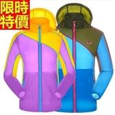 防曬外套(單件)-抗UV戶外防紫外線超薄男女款外套15色67v5【巴黎精品】