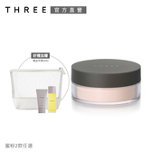 THREE 凝光蜜粉肌能組(2色任選)