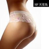 Aubade-天堂鳥S-L刺繡蕾絲平口褲(粉白)HF