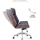 電腦椅 歡樂頌同款電腦椅子家用舒適久坐辦公椅老板椅現代簡約靠背會議椅