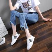 牛仔褲女春款2019新款韓版顯瘦流蘇破洞闊腿九分chic高腰微喇叭褲