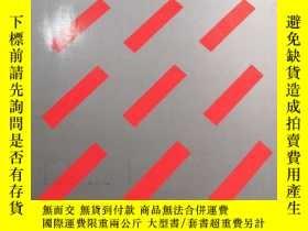 二手書博民逛書店ITOKI罕見総合力夕ログ86 87 日文原版Y223356 出版1986