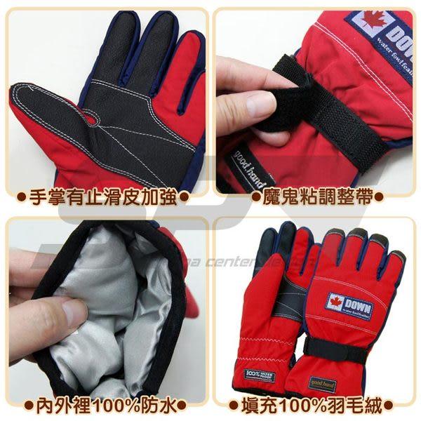 【good.hang】女用羽毛絨手套《紅色》-M /S 尺寸可選