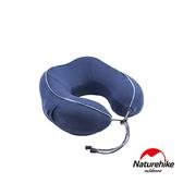 Naturehike 記憶棉智能電動U型按摩護頸枕 深藍