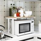 廚房用品 高質感木頭多功能廚房收納架 【KIN011】123OK