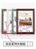 聖誕交換禮物 歐式實木掛墻相框擺台7寸6 8 10 11創意組合相片架兒童畫框A4