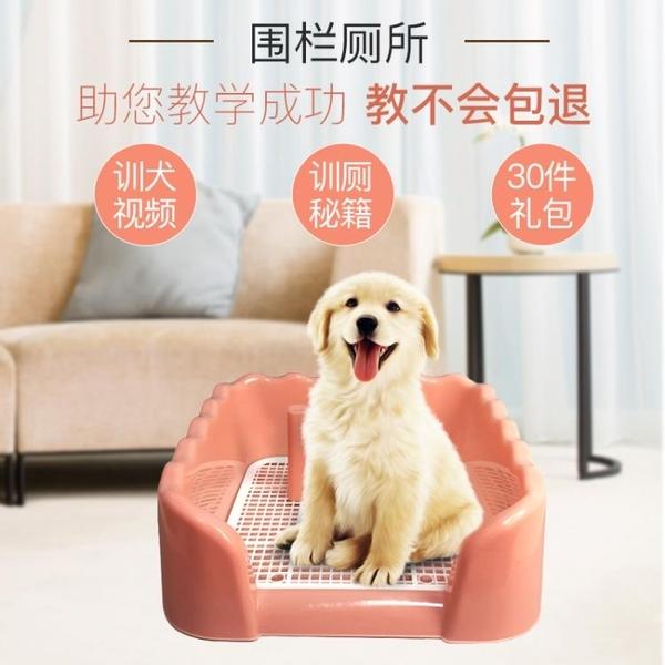 小狗狗上拉屎廁所小型犬寵物用品自動便盆尿尿狗屎盆尿盆神器沖水 露露日記