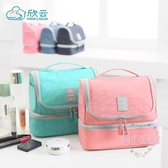 旅行收納袋洗漱包男士防水便攜女收納包套裝化妝包大容量旅游用品化妝箱
