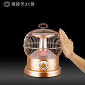 取暖器烤火爐小太陽家用辦公室迷你節能省電小型靜音電烤爐 中秋節好康下殺