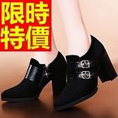 真皮短靴-個性舒適帥氣高跟女靴子2色62d18【巴黎精品】