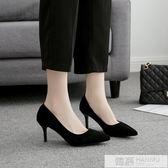高跟鞋女細跟網紅小清新百搭職業正裝黑色工作鞋 韓慕精品