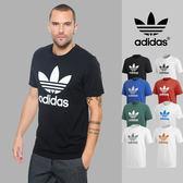 【GT】Adidas Originals 黑白 多色 短袖T恤 運動 休閒 純棉 素色 上衣 短T 愛迪達 基本款 經典款 Logo