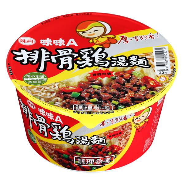 味味A排骨雞麵/碗【合迷雅好物超級商城】