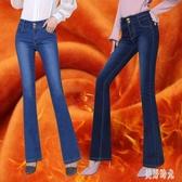 冬季刷毛加厚高腰垂感微喇牛仔褲大碼女裝顯瘦闊腿直筒喇叭長褲 DR32119【美好時光】