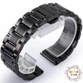 錶帶實心不銹鋼錶帶 男 女鋼帶14 15 16 17 18 19 20 21 22mm精鋼錶鍊